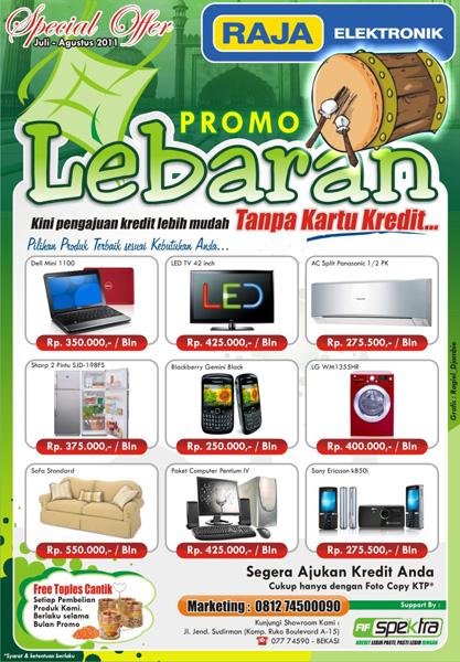 Normal 20110707093808 1192
