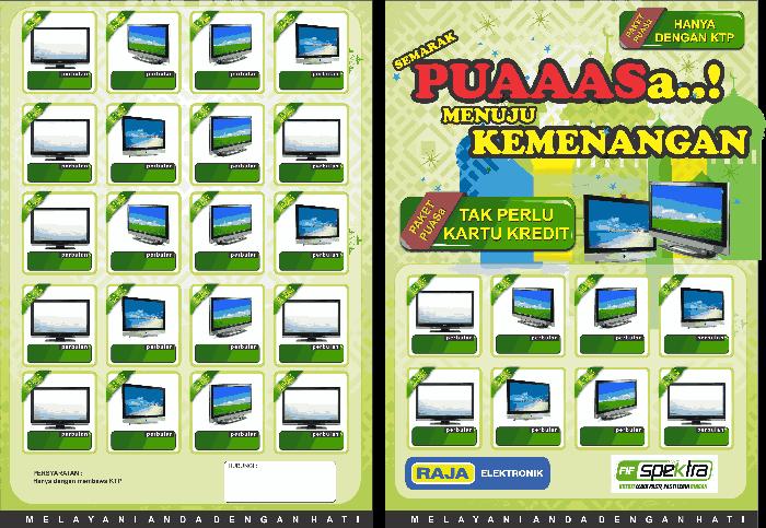 Normal 20110708112636 69