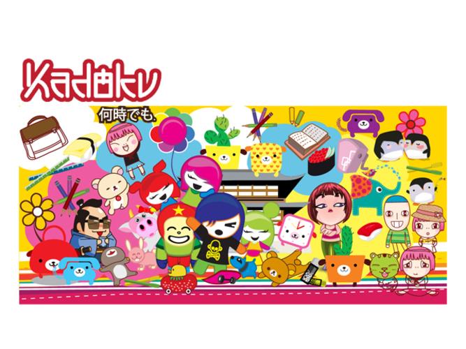 barang promosi japan