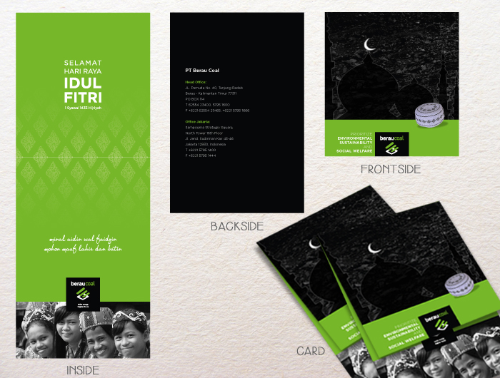 Design Contest for Eid Greeting Cards 1435 H