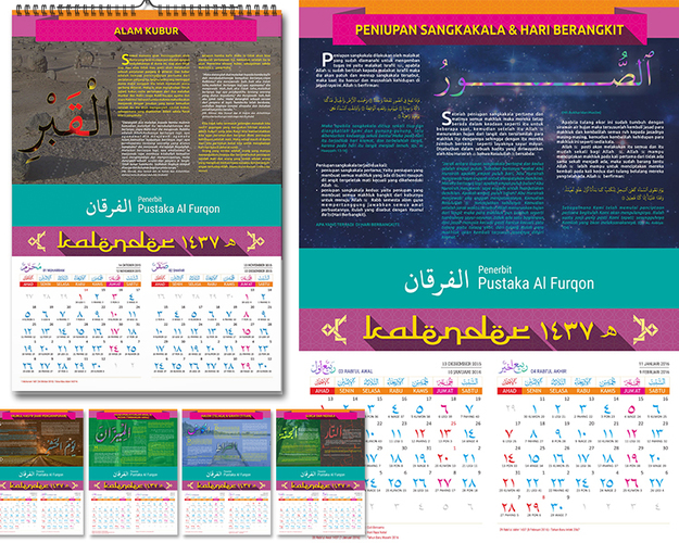 designs calendar for contest