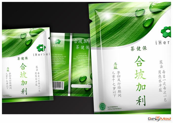 desain kemasan produk herbal