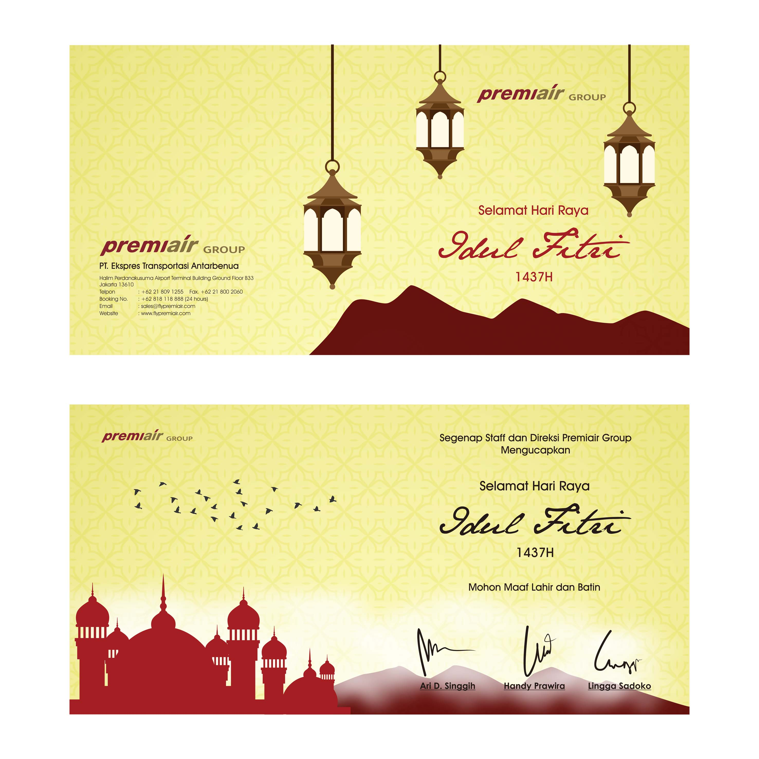 Sribu: Desain Kartu/Undangan