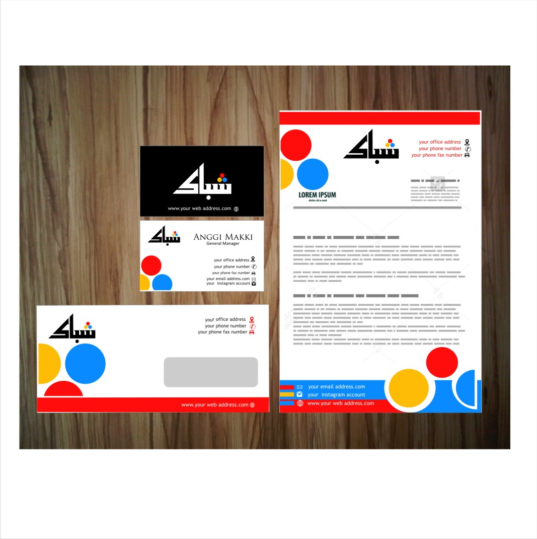 galeri stationary design for a production house