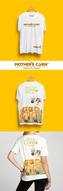 desain kaos distro untuk spg mothers corn
