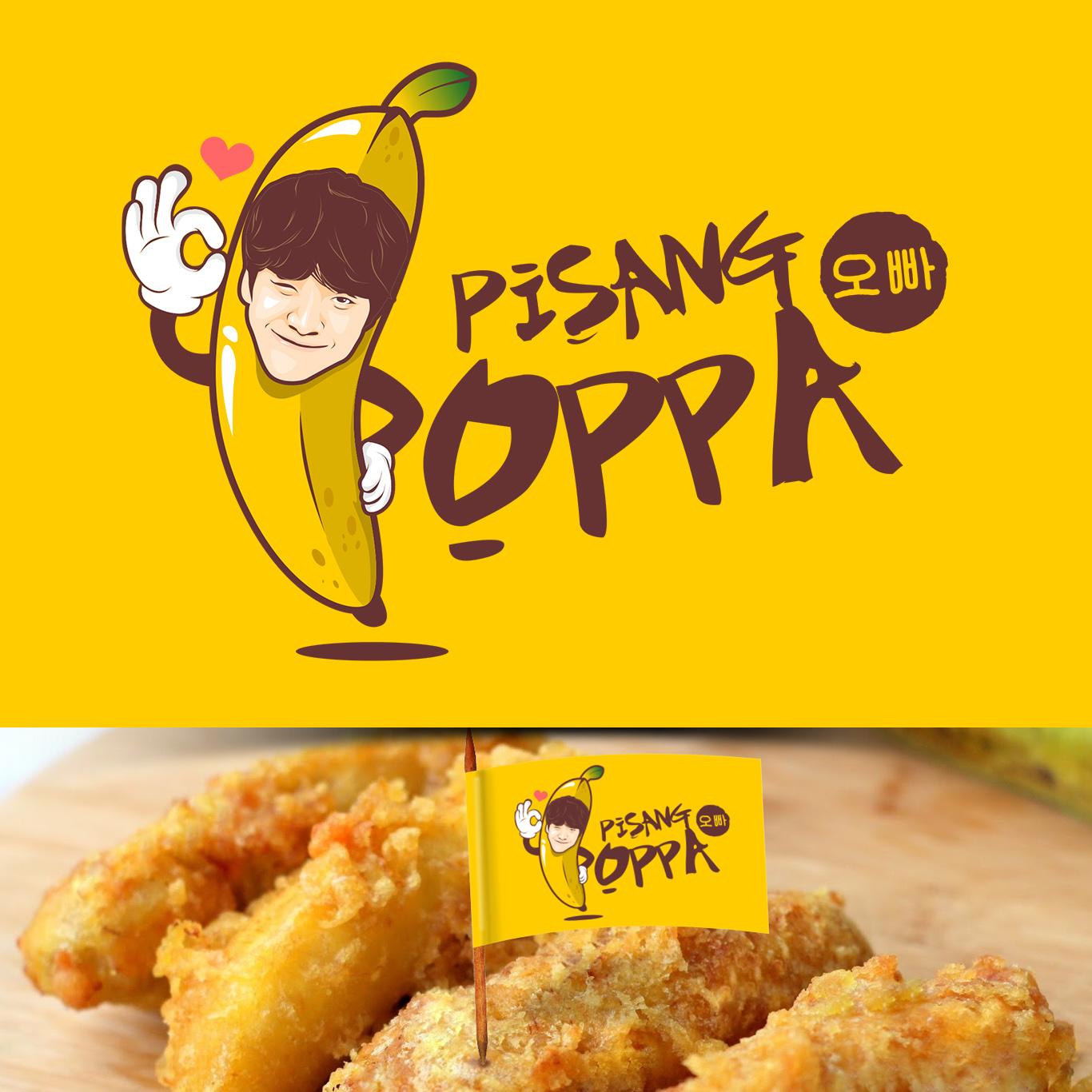 sribu desain logo desain logo untuk produk pisang