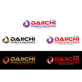 jasa desain logo industri tulisan