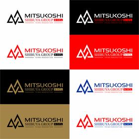 desain logo tulisan inovasi