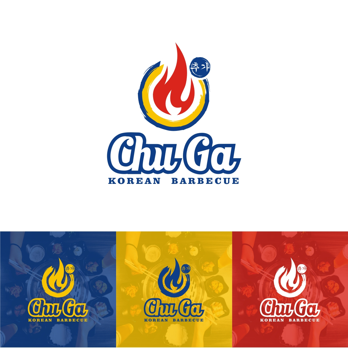 Galeri logo design contest for chu ga korean bbq Logo design competitions