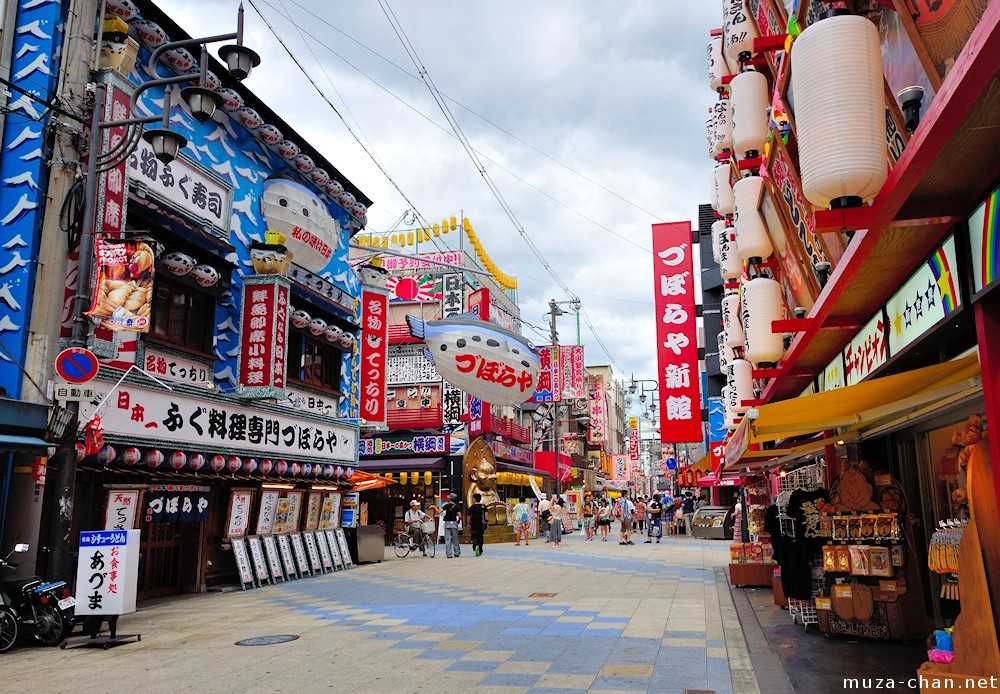 Street scene shinsekai osaka big